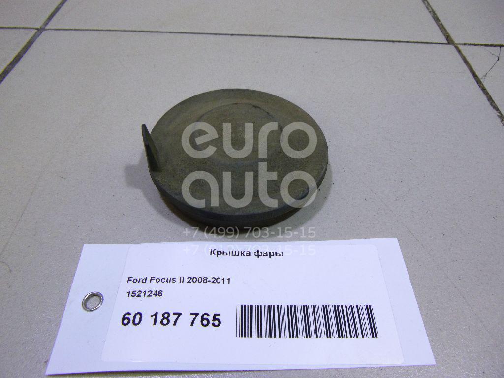 Купить Крышка фары Ford Focus II 2008-2011; (1521246)