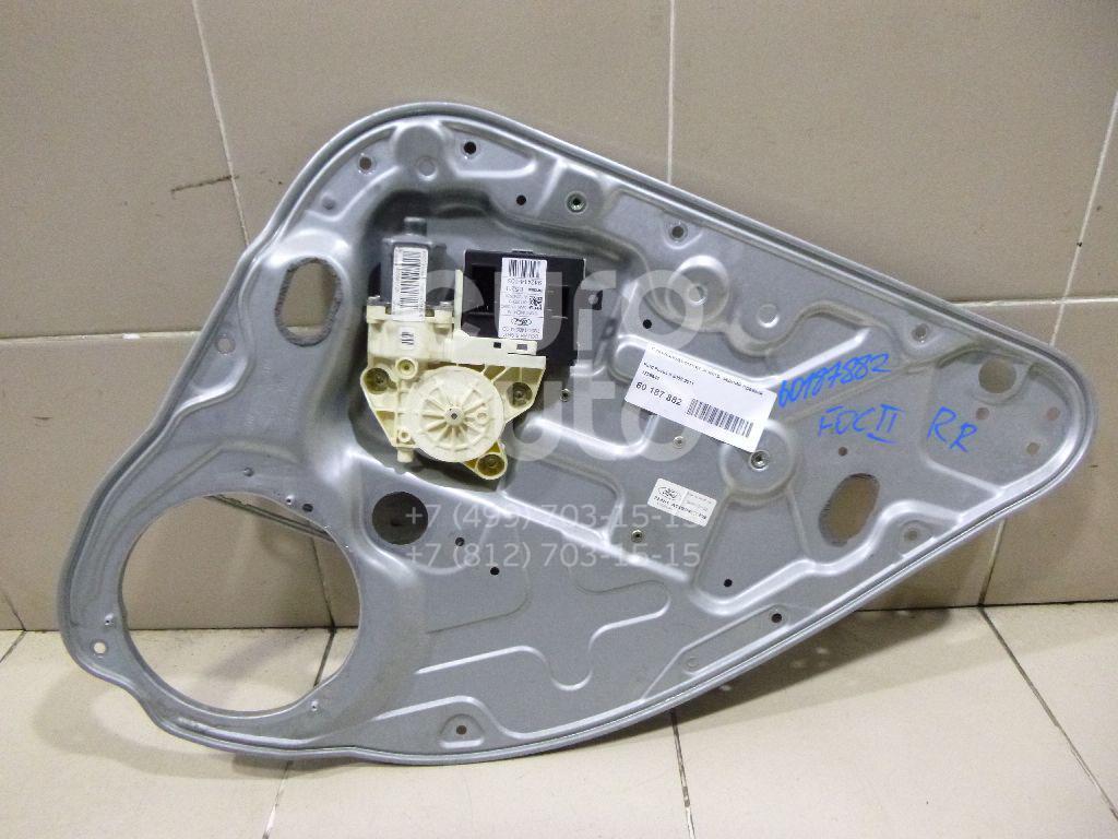 Купить Стеклоподъемник электр. задний правый Ford Focus II 2008-2011; (1738648)