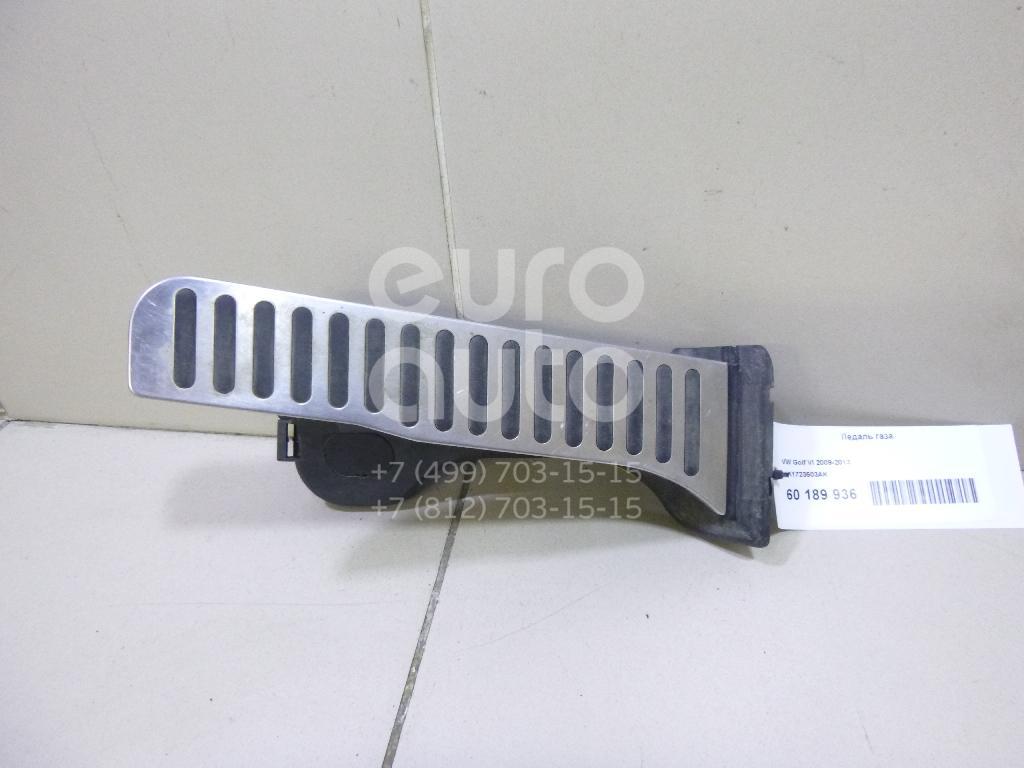 Купить Педаль газа VW Golf VI 2009-2013; (1K1723503AK)