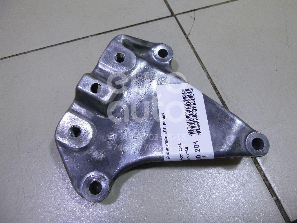Купить Кронштейн КПП левый VW Golf VI 2009-2013; (1K0199117BB)