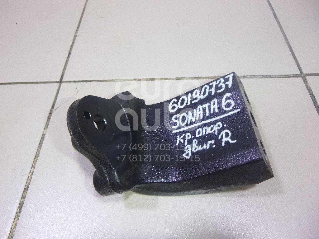 Купить Кронштейн опоры двигателя Hyundai Sonata VI 2010-2014; (218253S000)