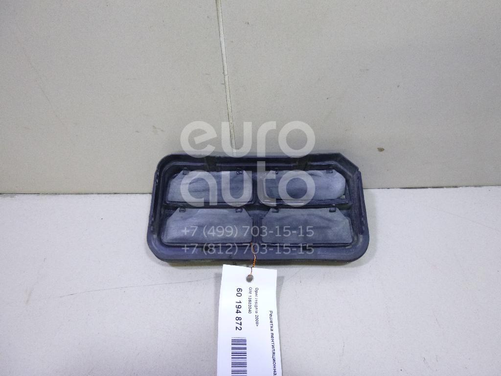 Решетка вентиляционная Opel Insignia 2008-2017; (13502040)  - купить со скидкой