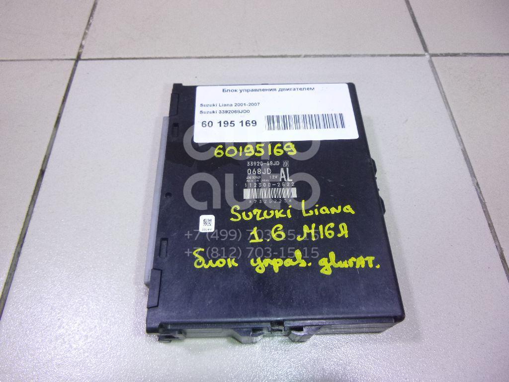 Купить Блок управления двигателем Suzuki Liana 2001-2007; (3392068JD0)