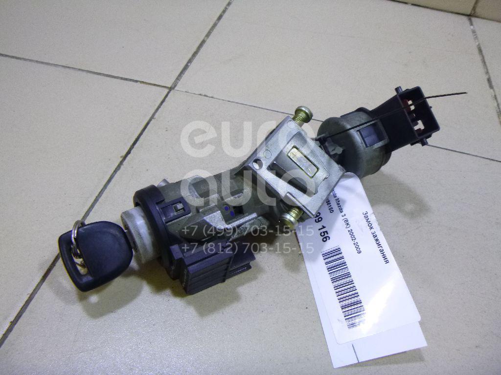Купить Замок зажигания Mazda Mazda 3 (BK) 2002-2009; (BP4K66150)