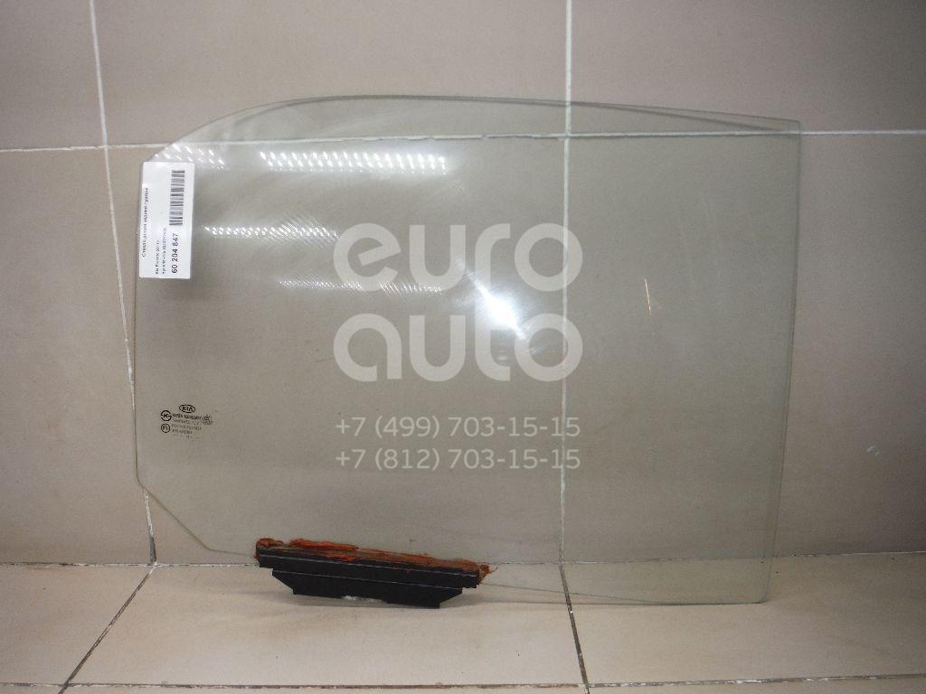 Купить Стекло двери задней правой Kia Picanto 2011-; (834201Y000)