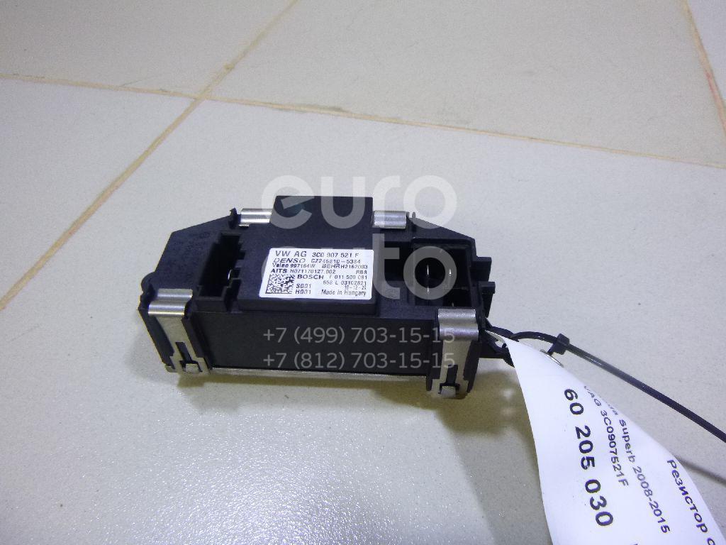 Купить Резистор отопителя Skoda Superb 2008-2015; (3C0907521F)