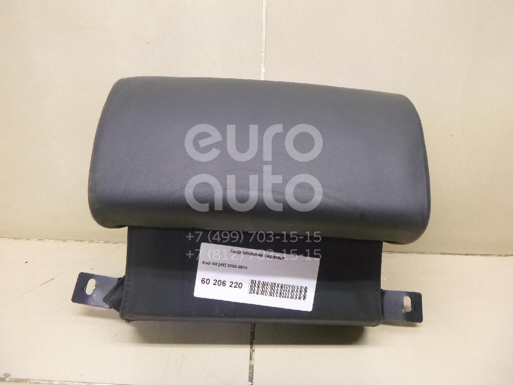 Купить Подголовник сиденья Audi A8 [4E] 2003-2010; (4E0885975B)