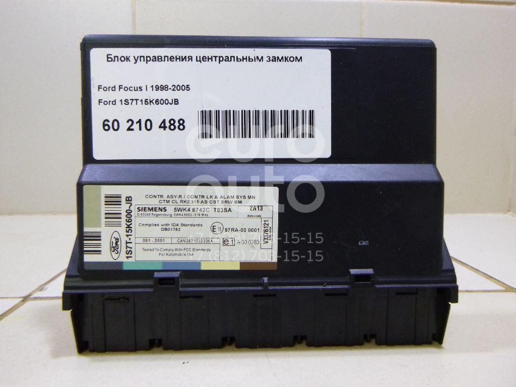 Купить Блок управления центральным замком Ford Focus I 1998-2005; (1S7T15K600JB)