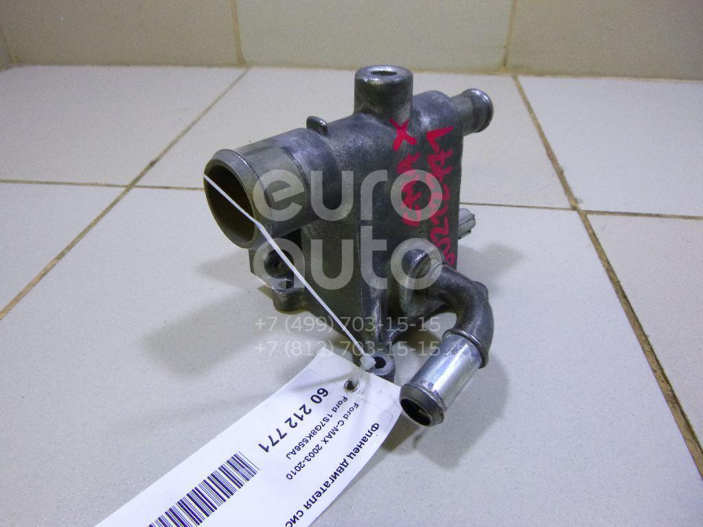 Купить Фланец двигателя системы охлаждения Ford C-MAX 2003-2010; (1S7G8K556AJ)