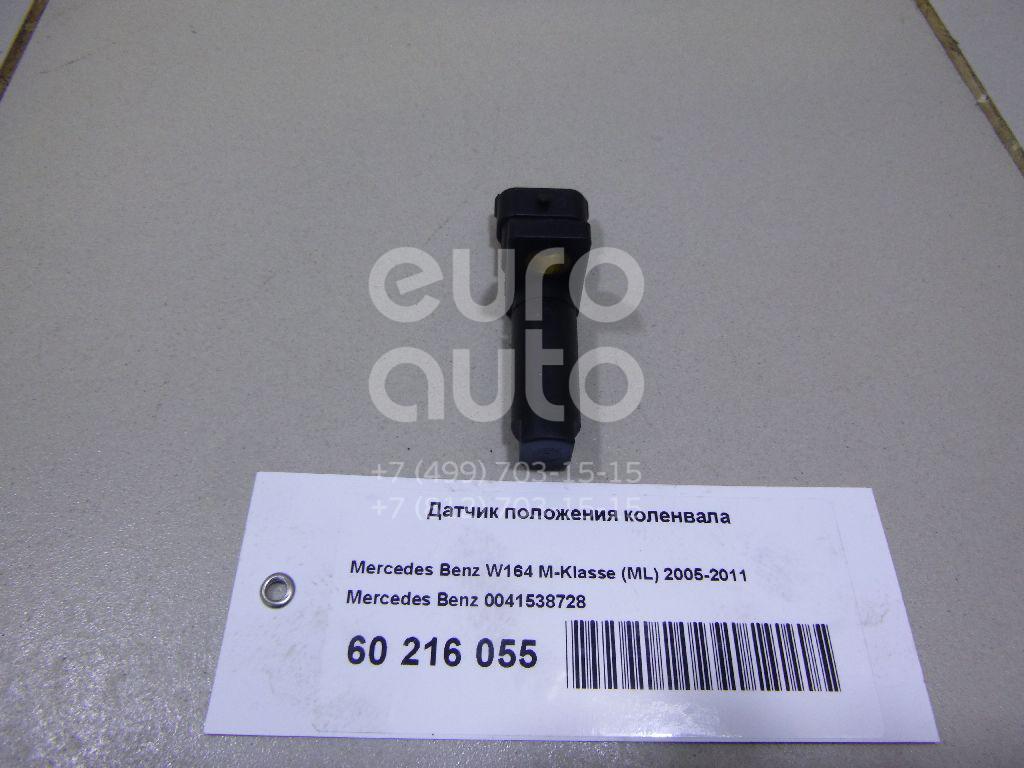 Купить Датчик положения коленвала Mercedes Benz W164 M-Klasse (ML) 2005-2011; (0041538728)