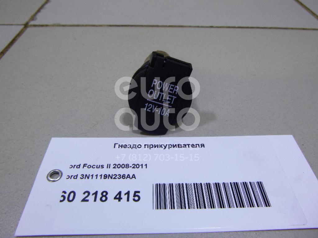 Купить Гнездо прикуривателя Ford Focus II 2008-2011; (3N1119N236AA)