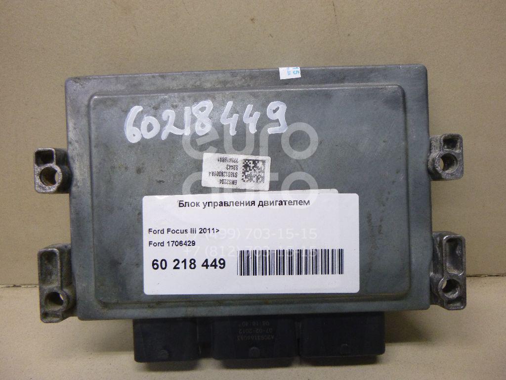 Купить Блок управления двигателем Ford Focus III 2011-; (1706429)