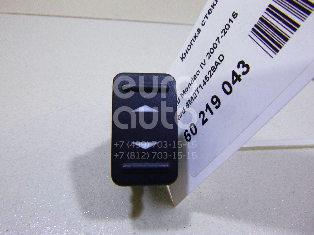 Кнопка стеклоподъемника Ford Mondeo IV 2007-2015; (6M2T14529AD)  - купить со скидкой