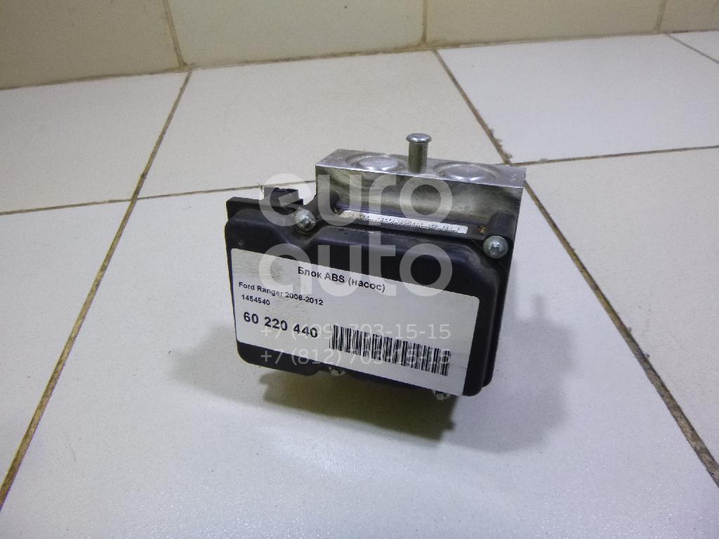 Купить Блок ABS (насос) Ford Ranger 2006-2012; (1454540)