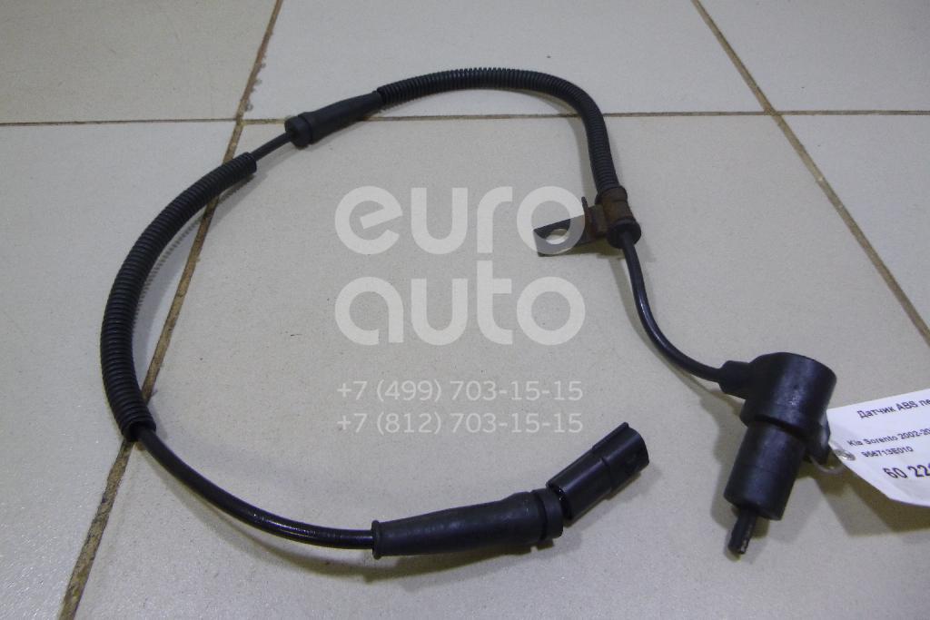 Купить Датчик ABS передний правый Kia Sorento 2002-2009; (956713E010)