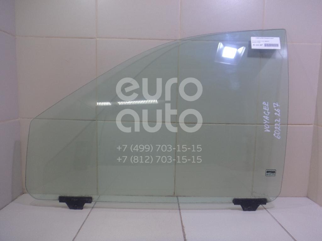 Купить Стекло двери передней левой Chrysler Voyager/Caravan 1996-2001; (4717035)