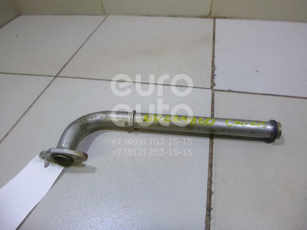 Купить Трубка охлажд. жидкости металлическая Chevrolet Cruze 2009-2016; (55353329)