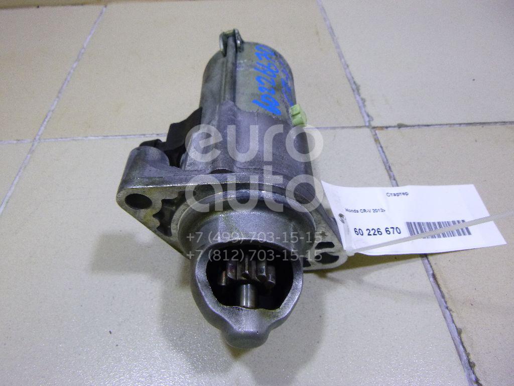 Купить Стартер Honda CR-V 2012-; (31200R5AA01)