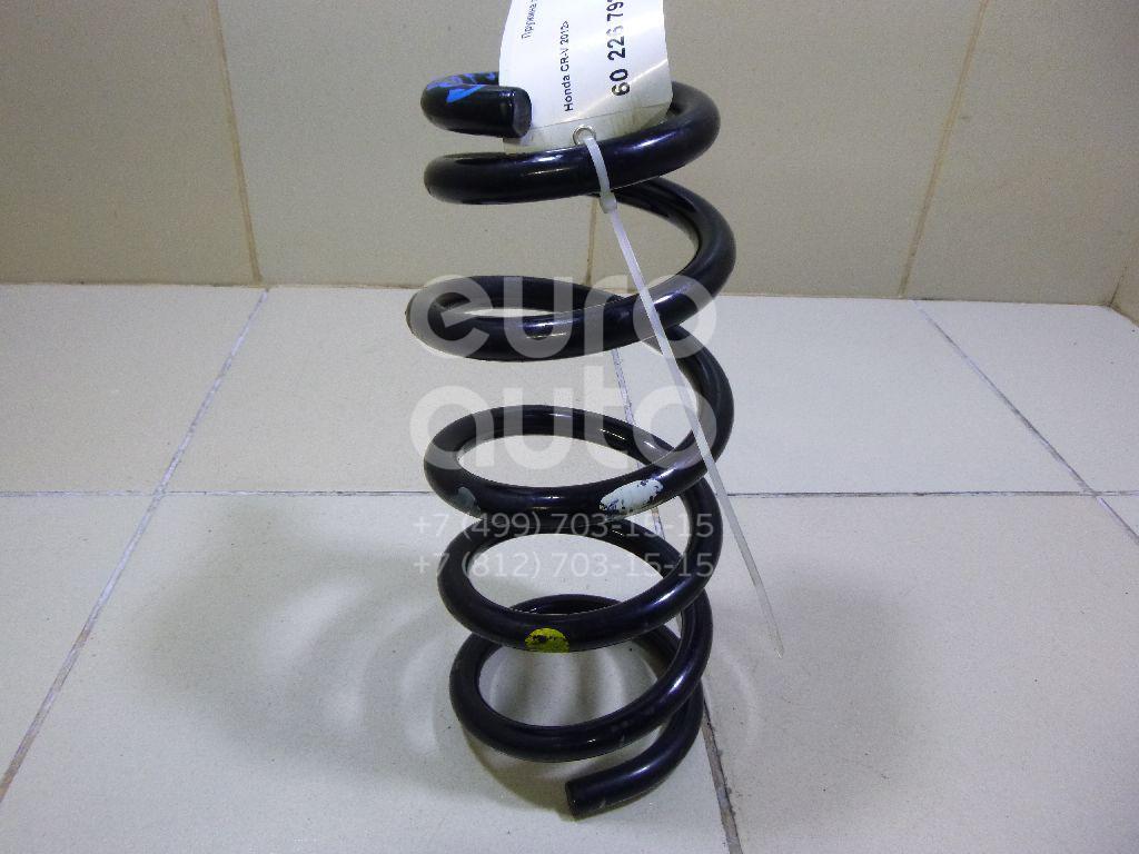 Купить Пружина задняя Honda CR-V 2012-; (52441T0GA12)