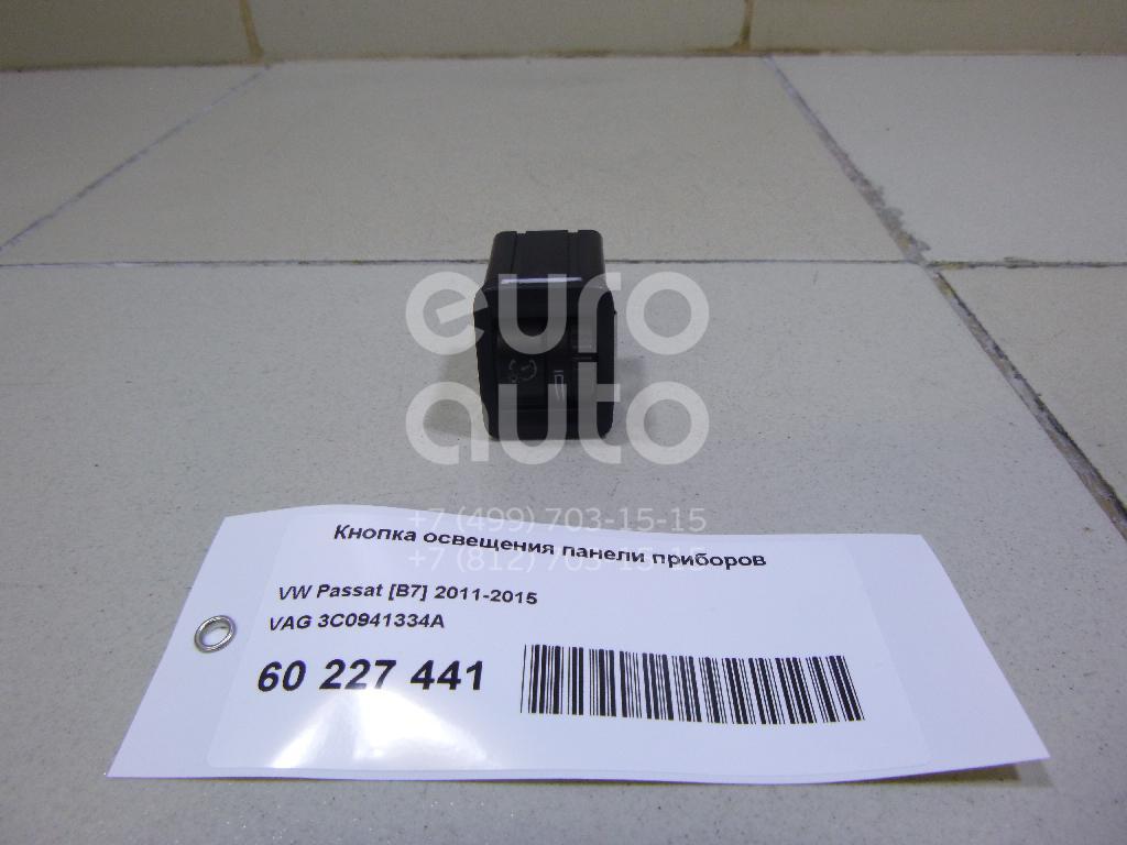 Купить Кнопка освещения панели приборов VW Passat [B7] 2011-2015; (3C0941334A)