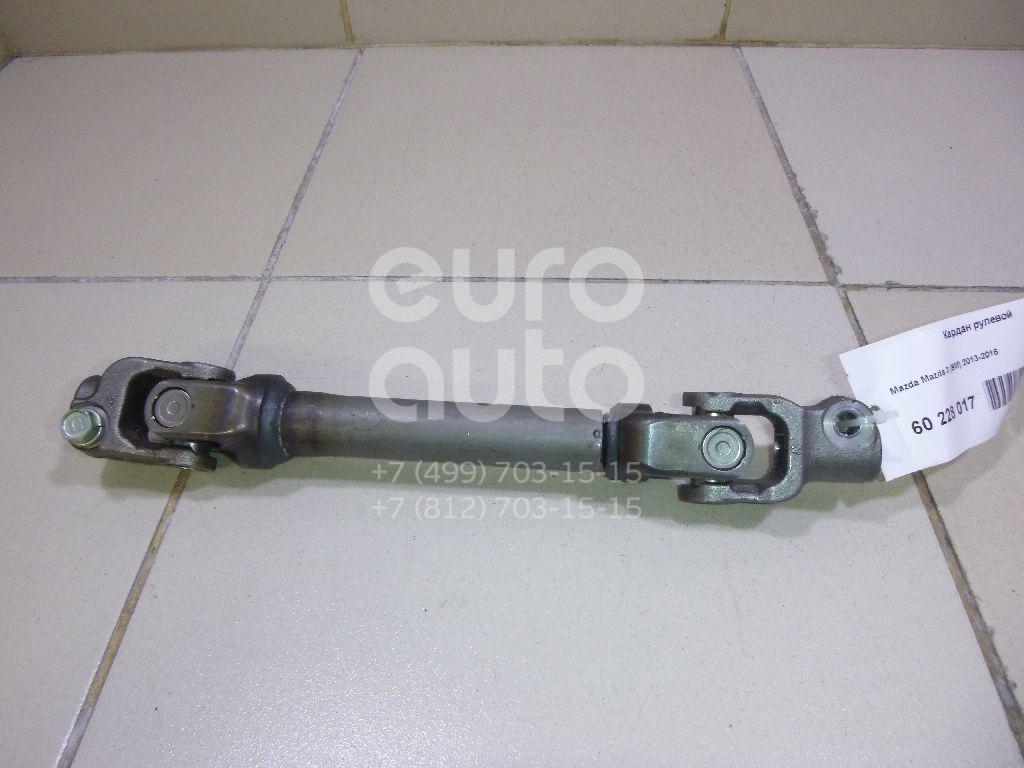 Купить Кардан рулевой Mazda Mazda 3 (BM) 2013-2016; (BHN132AB0A)