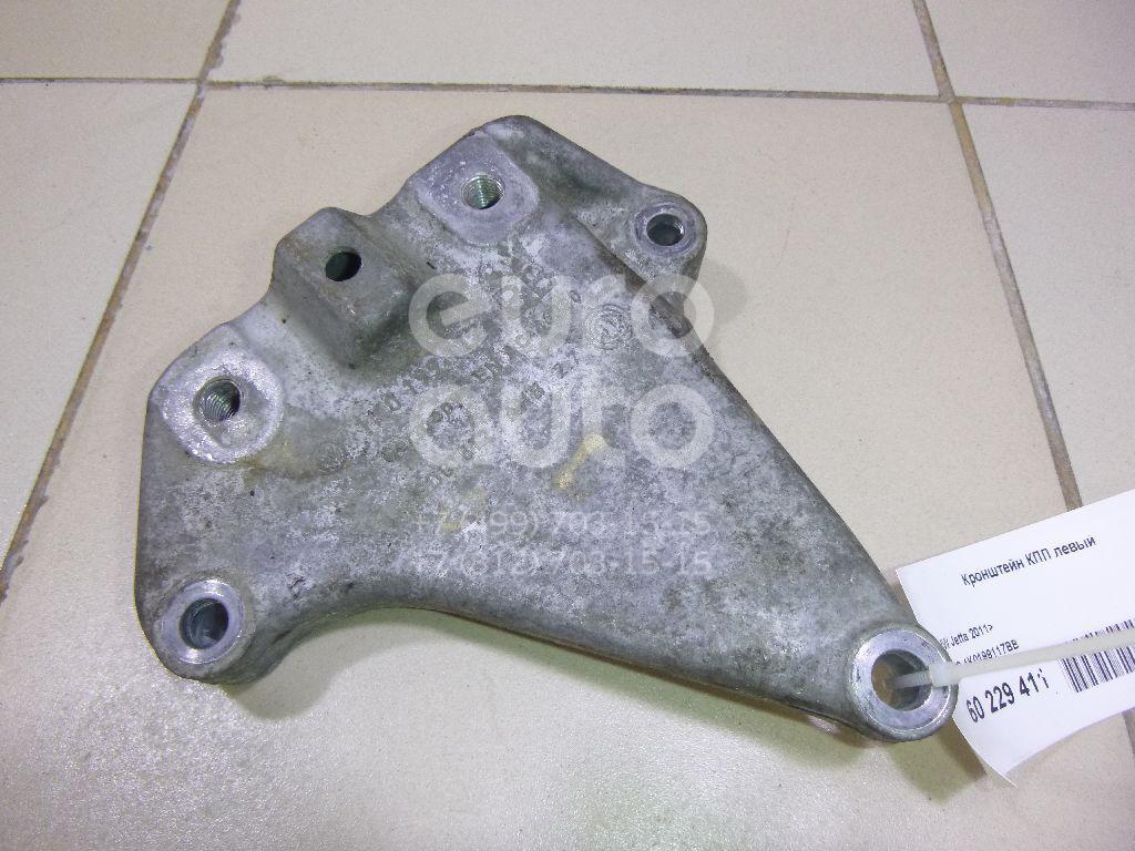 Купить Кронштейн КПП левый VW Jetta 2011-; (1K0199117BB)