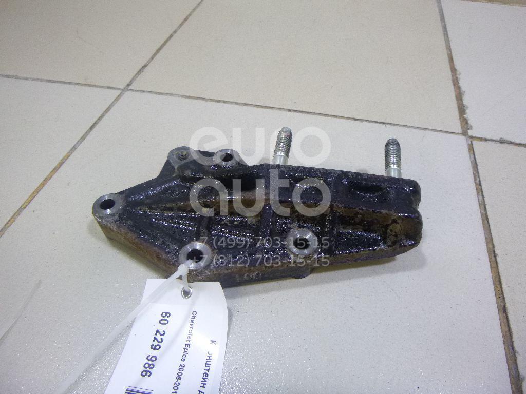 Купить Кронштейн двигателя Chevrolet Epica 2006-2012; (96521003)