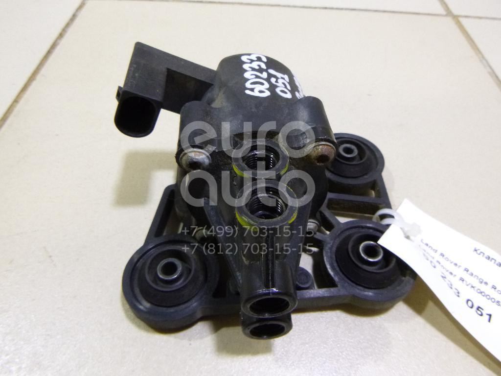 Купить Клапан пневматический Land Rover Range Rover III (LM) 2002-2012; (RVK000050)