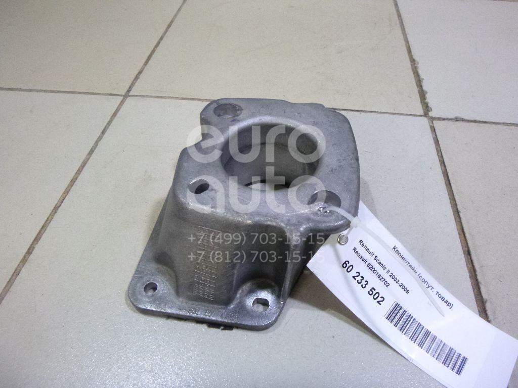 Купить Кронштейн (сопут. товар) Renault Scenic II 2003-2009; (8200162702)