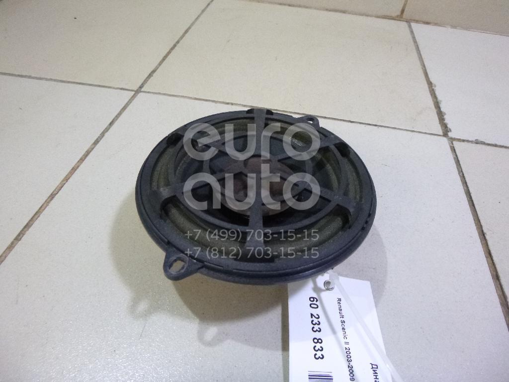 Купить Динамик Renault Scenic II 2003-2009; (8200108290)