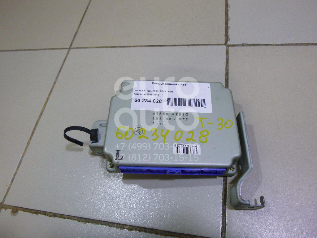 Купить Блок управления ABS Nissan X-Trail (T30) 2001-2006; (478508H810)
