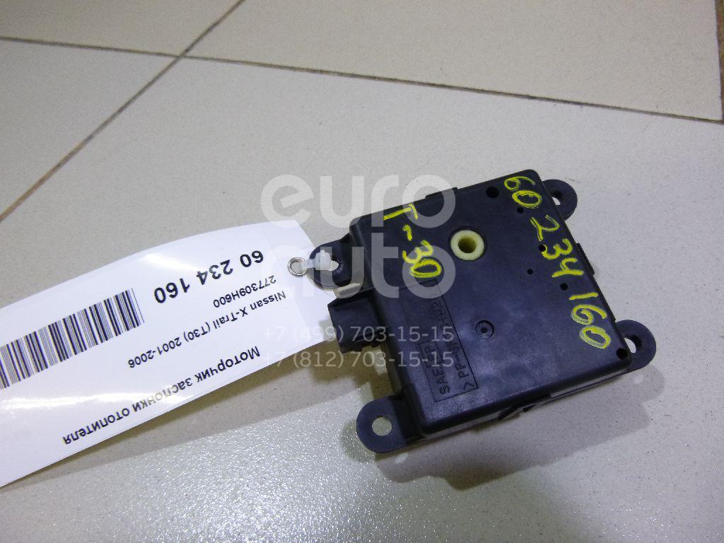 Купить Моторчик заслонки отопителя Nissan X-Trail (T30) 2001-2006; (277309H600)
