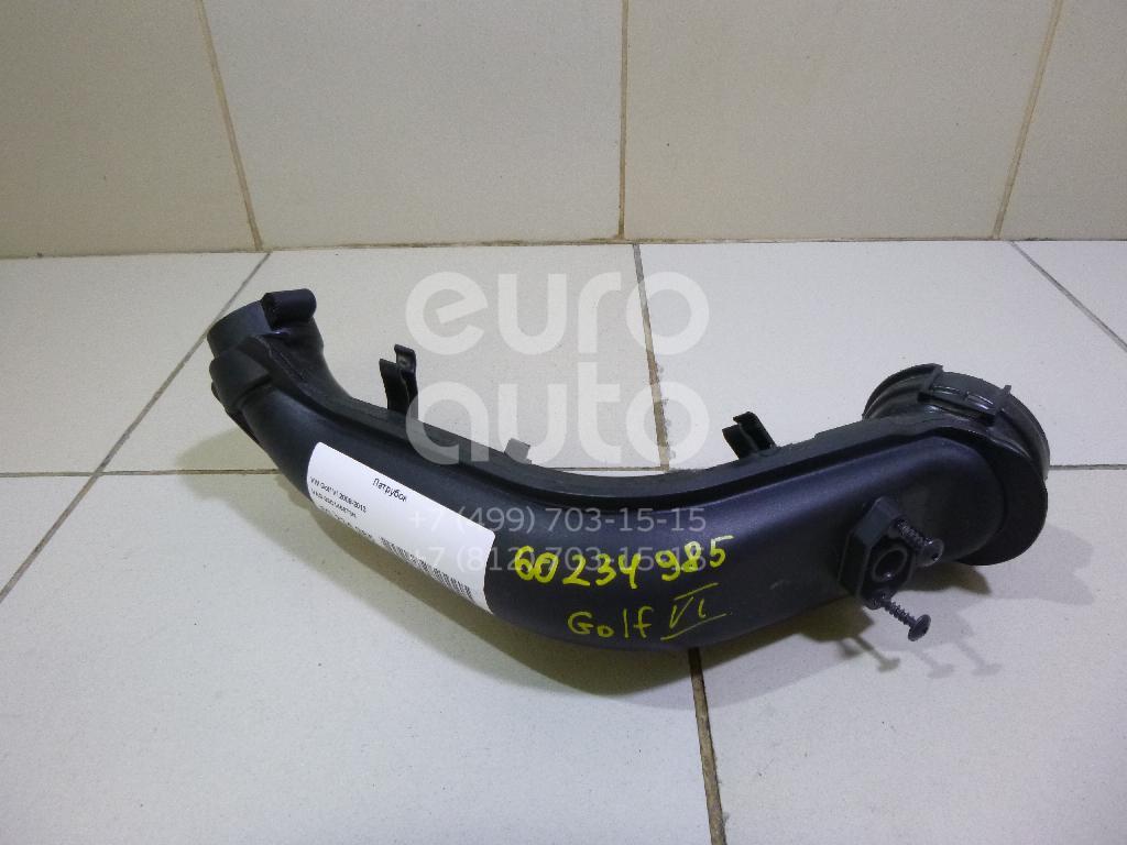 Купить Патрубок VW Golf VI 2009-2013; (03C145673N)