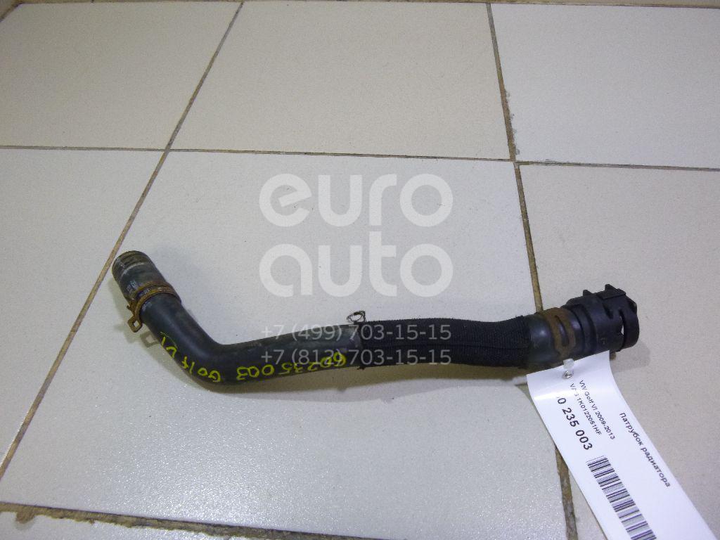 Купить Патрубок радиатора VW Golf VI 2009-2013; (1K0122051HF)