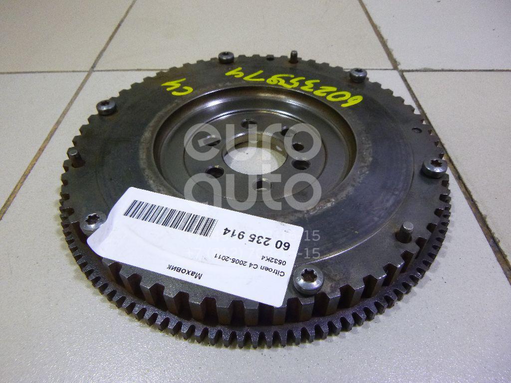 Купить Маховик Citroen C4 2005-2011; (0532K4)