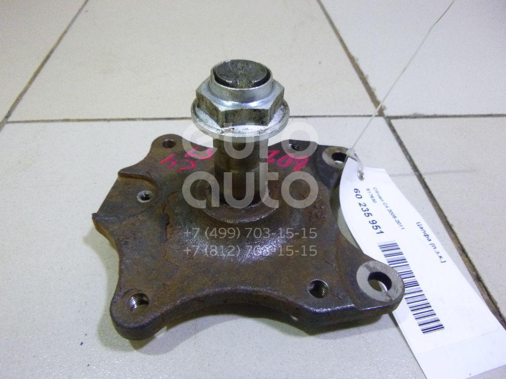 Купить Цапфа (п.з.к.) Citroen C4 2005-2011; (517630)