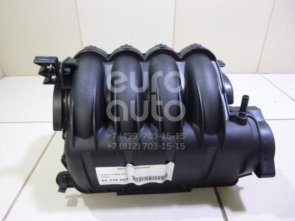 Купить Коллектор впускной Citroen C4 2005-2011; (0342H1)