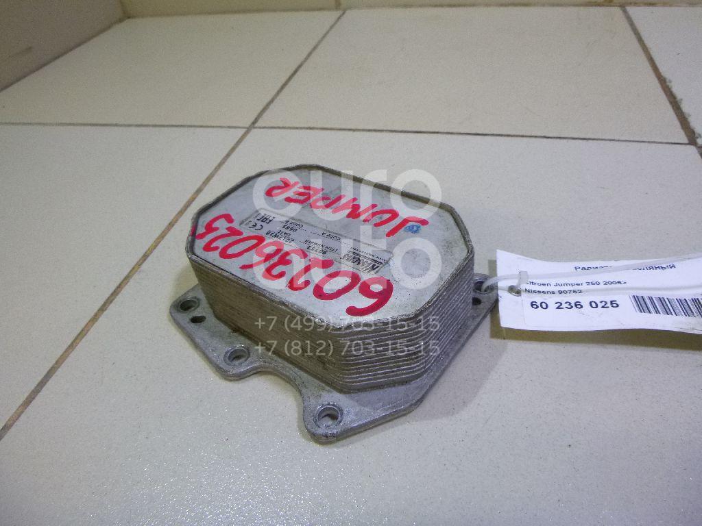Купить Радиатор масляный Citroen Jumper 250 2006-; (90752)