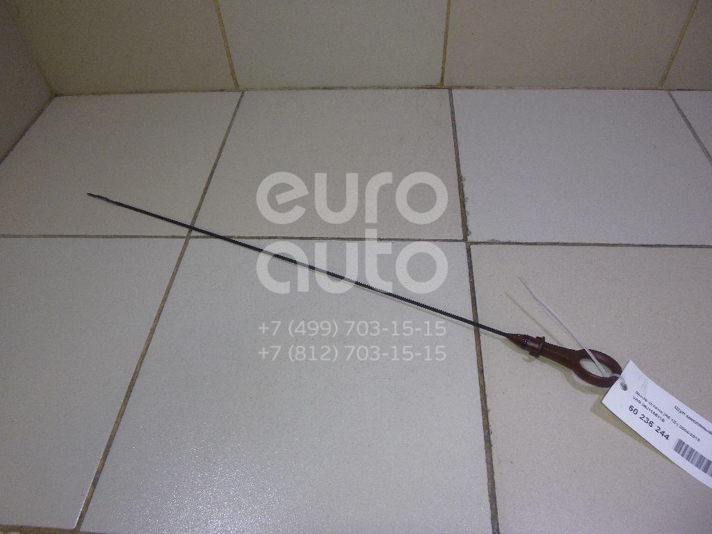 Купить Щуп масляный Skoda Octavia (A5 1Z-) 2004-2013; (06J115611E)