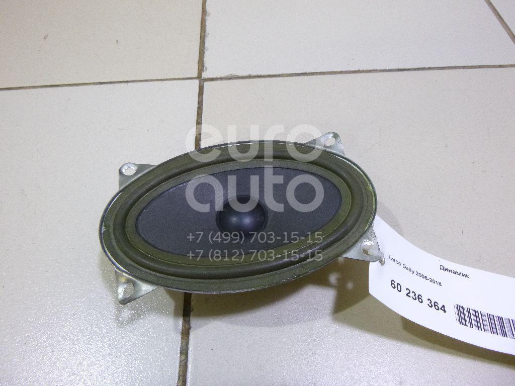 Купить Динамик Iveco Daily 2006-2018; (69502981)