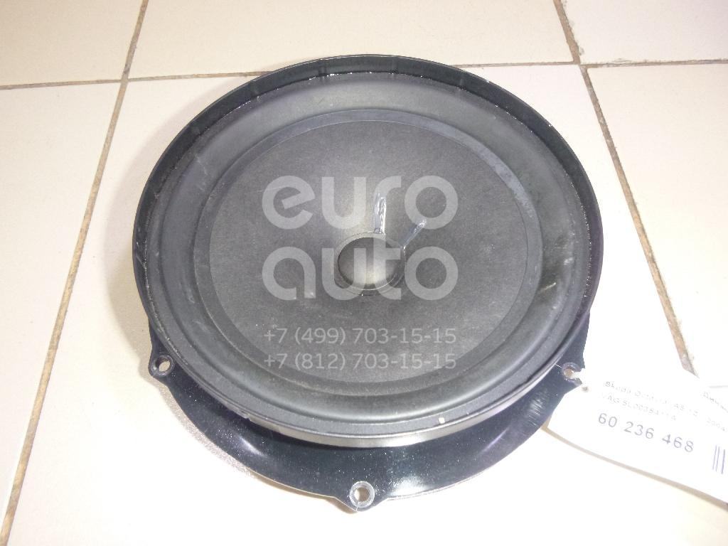 Купить Динамик Skoda Octavia (A5 1Z-) 2004-2013; (5L0035411A)