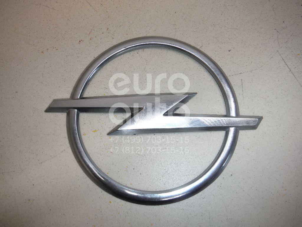 Купить Эмблема Opel Zafira B 2005-2012; (93182916)