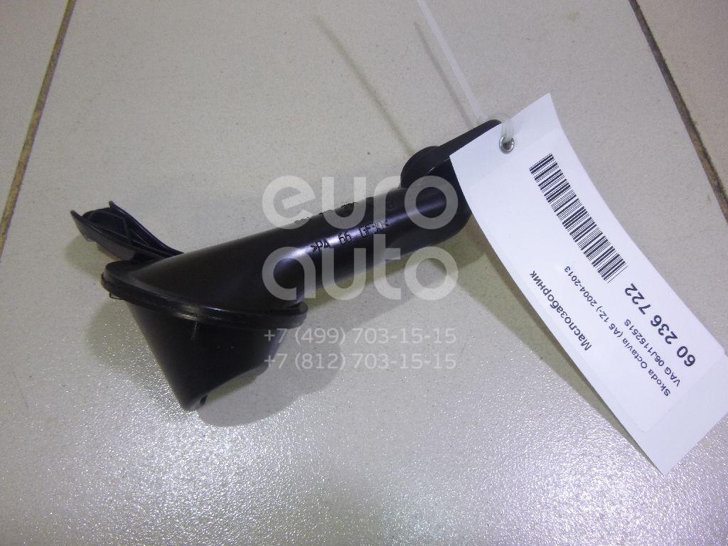 Купить Маслозаборник Skoda Octavia (A5 1Z-) 2004-2013; (06J115251S)