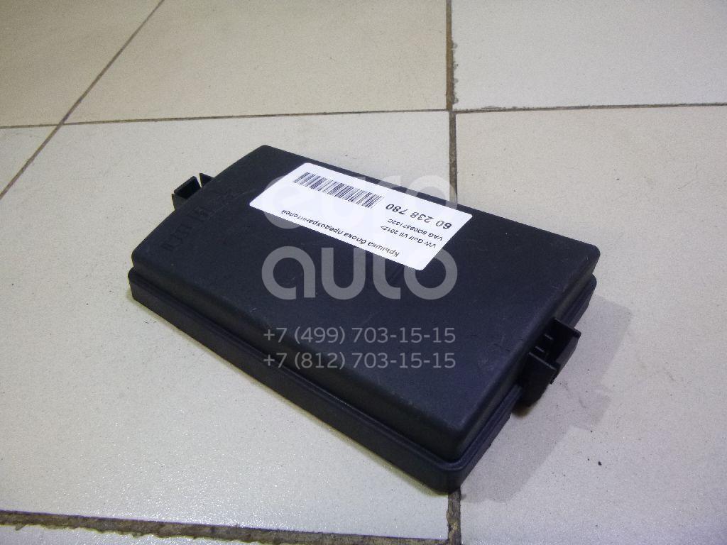 Купить Крышка блока предохранителей VW Golf VII 2012-; (5Q0937132C)