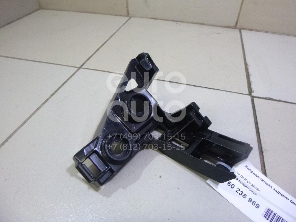 Купить Направляющая заднего бампера левая VW Golf VII 2012-; (5G6807393A)