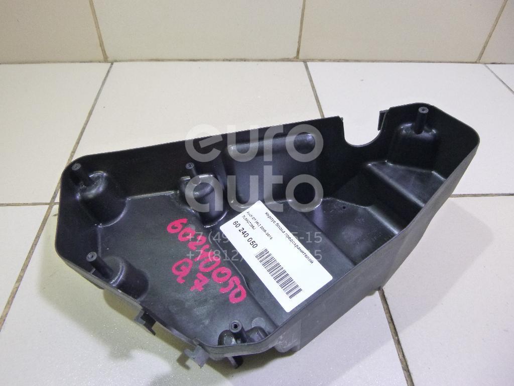 Купить Корпус блока предохранителей Audi Q7 [4L] 2005-2015; (7L0907295J)