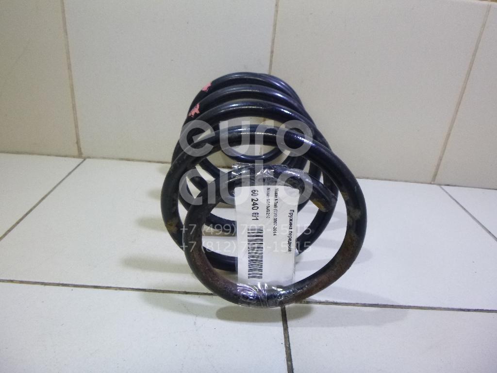 Купить Пружина передняя Nissan X-Trail (T31) 2007-2014; (54010JG21C)