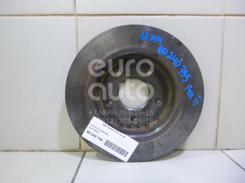 Купить Диск тормозной задний Ford Focus II 2005-2008; (TB218034)