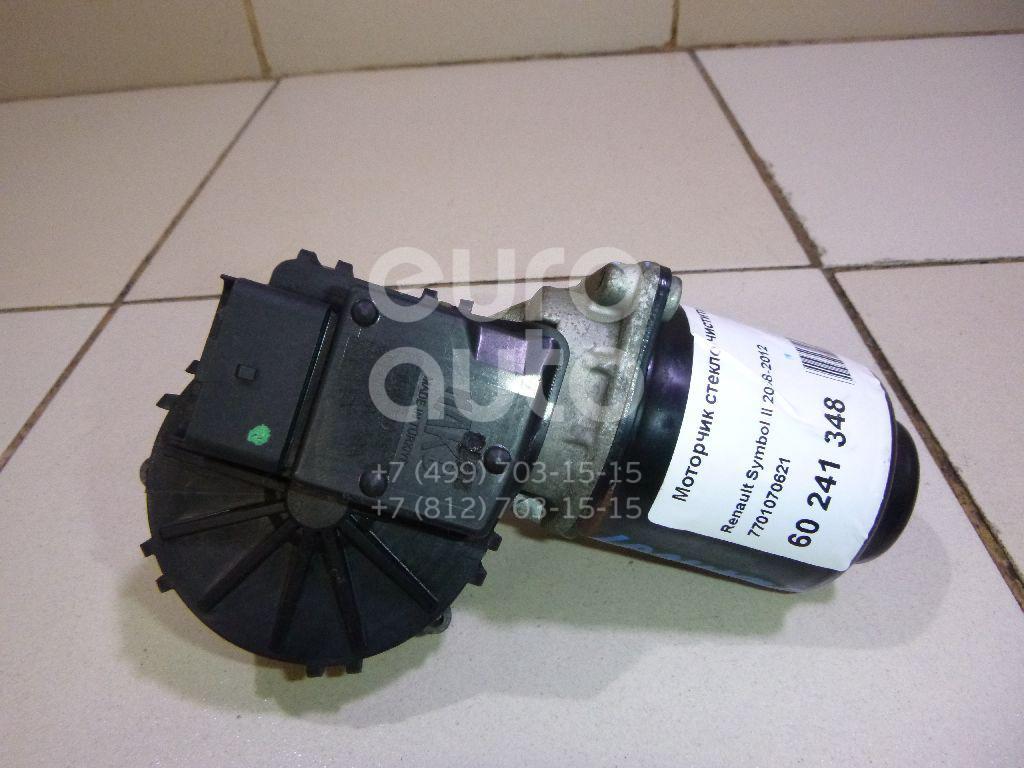 Моторчик стеклоочистителя передний Renault Symbol II 2008-2012; (7701070621)  - купить со скидкой