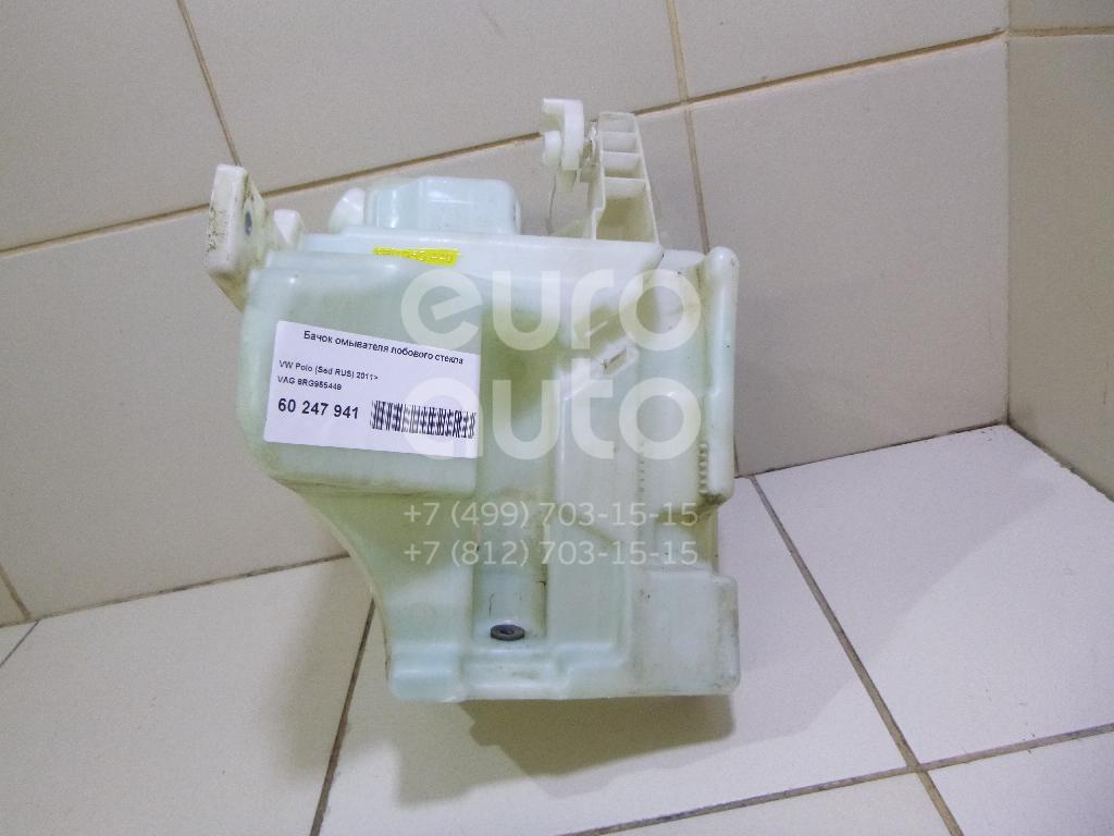 Купить Бачок омывателя лобового стекла VW Polo (Sed RUS) 2011-; (6RG955449)